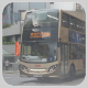SK5391 @ 259D 由 TL1596 於 欣榮街左轉油塘巴士總站入站門(油塘入站門)拍攝