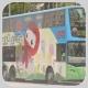 PJ5118 @ 1A 由 Dennis34 於 觀塘道西行麗晶花園巴士站梯(麗晶花園巴士站梯)拍攝