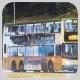 JV9875 @ 42 由 黃泥頭站長 於 香港仔大道面向聖伯多祿堂巴士站(聖伯多祿堂梯)拍攝