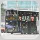 TP165 @ 702 由 4699 於 海麗邨巴士總站左轉深旺道門(海麗總站出站門)拍攝