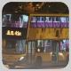 TK4050 @ 41R 由 維克 於 青荃路西行駛出担扞山交匯處企逆行門(担扞山交匯處門)拍攝