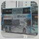 SP4657 @ S1 由 doerib1 於 東涌巴士總站右轉美東街梯(東涌總站出站梯)拍攝