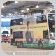 RZ5946 @ 263 由 HL8354 於 屯門鐵路站巴士總站分站梯(屯門站分站梯)拍攝