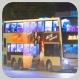 TA7221 @ 98A 由 ~CTC 於 寶林北路東行面向ESSO油站梯(寶林ESSO油站梯)拍攝