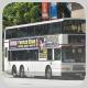 HC1664 @ 273A 由 8869 於 清曉路御皇庭巴士站梯(御皇庭梯)拍攝