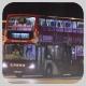 ME9866 @ 98C 由 .HB 1972 於 荔枝角道右轉美孚巴士總站入站門(美孚巴總入站門)拍攝