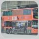 MM3454 @ 279X 由 GZ9426 於 青衣機鐵站巴士總站橫排上客站梯(青機橫排坑梯)拍攝