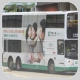 HV7967 @ 88X 由 無名小卒 於 安田街左轉入平田巴士總站梯(平田巴士總站梯)拍攝