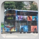 PX8835 @ 1 由 油咖喱 於 界限街左轉嘉林邊道門(嘉林邊道門)拍攝