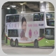 ME8909 @ 5 由 Nikon 於 麼地道巴士總站上客坑梯(麼地道上客坑梯)拍攝