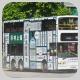 JJ5602 @ 46X 由 Nelson 於 顯徑街顯田村巴士站西行梯(顯田村梯)拍攝
