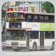 HV9690 @ 46X 由 始至終都係要 於 美孚巴士總站入坑門(美孚入坑門)拍攝