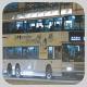 HE7601 @ 59M 由 海星 於 青山公路荃灣段面向華力工業中心梯(華力工業中心梯)拍攝