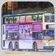 JJ3505 @ 971 由 HT873@263 於 香港仔大道面向聖伯多祿堂巴士站(聖伯多祿堂梯)拍攝