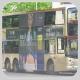 HN2195 @ 81 由 GK2508~FY6264 於 豐順街左轉禾輋巴士總站梯(入禾輋巴士總站梯)拍攝