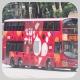 TS3933 @ 98C 由 顯田村必需按鐘下車 於 美孚巴士總站出站梯(美孚巴總出站梯)拍攝