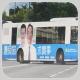 PF7166 @ 272A 由 WaiJAi 於 百石角巴士總站右轉科城路梯(百石角出站梯)拍攝