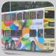 GA6324 @ 1A 由 GK2508~FY6264 於 觀塘道西行麗晶花園巴士站梯(麗晶花園巴士站梯)拍攝