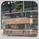 LE4612 @ 68X 由 LM9262 於 長沙灣道面向長沙灣體育館梯(長沙灣體育館梯)拍攝