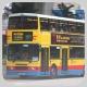 HU6517 @ 967 由 LP1113 於 干諾道西東行企西消防街巴士站門(西區公園門)拍攝