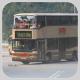 LE4612 @ 61M 由 GM6754 於 青山公路大欖段右轉小欖巴士總站門(入小欖巴士總站門)拍攝