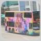 RR6530 @ 690 由 LUNG 於 康盛花園巴士總站通道面向景嶺書院梯(景嶺書院梯)拍攝