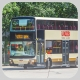 UJ5790 @ 269C 由 紅磡巴膠 於 觀塘碼頭巴士總站出坑門(觀塘碼頭出坑門)拍攝