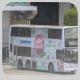 JY3265 @ 802 由 你是你本身的傳奇 於 沙田馬場巴士總站入站梯(馬場入站梯)拍攝
