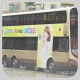 UT4782 @ 2X 由 justusng 於 美孚巴士總站入站梯(美孚巴總入站梯)拍攝
