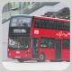 XA2553 @ 60X 由 藴藏住夢之力量既鎖匙 於 西九龍站巴士總站轉出海泓道門(西九出站門)拍攝