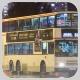 GW1693 @ E42 由 白賴仁 於 沙田圍路與大涌橋路交界直行東行梯(沙角邨梯)拍攝