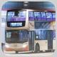 MX9771 @ E42 由 藴藏住黑暗力量既鎖匙 於 沙田市中心巴士總站東行 U-turn 門(沙中東行 U-turn 門)拍攝