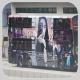 MG9715 @ 235M 由 LB9087 於 葵涌道面向葵昌中心梯(葵涌道行人天橋)拍攝