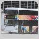 PC2872 @ 42A 由 NG2205 於 佐敦渡華路巴士總站入坑門(佐渡入坑門)拍攝