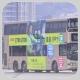 MF5119 @ 279X 由 hantai_Oniichan 於 青衣鐵路站巴士總站入上客站梯(青機入上客站梯)拍攝