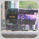 RW7232 @ 93A 由 LUNG 於 寶林巴士總站面向落客站門(寶林落客站門)拍攝