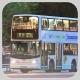 KX4760 @ 93A 由 控車辦 於 寶林巴士總站面向落客站門(寶林落客站門)拍攝