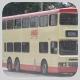 FY2213 @ 16 由 KR3941 於 觀塘道西行麗晶花園巴士站梯(麗晶花園巴士站梯)拍攝