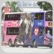 TY1720 @ 701 由 4699 於 海麗邨巴士總站右轉深旺道梯(出海麗邨巴士總站梯)拍攝