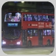 MG9715 @ 38 由 HD9101 於 觀塘道面向啟德大廈門(啟業門)拍攝