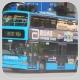 HZ6800 @ 46X 由 7000 於 干諾道西東行企西消防街巴士站門(西區公園門)拍攝