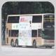 JE1168 @ 71B 由 }巴膠之星{ 於 富亨巴士總站右轉頌雅路梯(富亨出站梯)拍攝