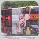 TR2639 @ 116 由 JY6516 於 惠華街右轉雲華街梯(慈樂邨停車場梯)拍攝