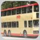 GL431 @ 73 由 向左走向右走哥 於 華明路南行康明樓巴士站梯(康明樓巴士站梯)拍攝