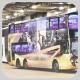 PX9722 @ R33 由 HL8354 於 屯門鐵路站巴士總站分站梯(屯門站分站梯)拍攝