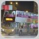 TA6896 @ 87D 由 EmoJi.EmoJi.EmoJi 於 彌敦道左轉梳士巴利道門(喜來登酒店門)拍攝