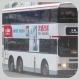 HY8872 @ 49X 由 Fai0502 於 大埔公路沙田段左轉新城市廣場梯(沙市梯)拍攝