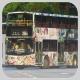 JE714 @ 264R 由 小峰峰 於 南運路右轉大埔墟火車站廣場門(大埔墟火車站門)拍攝