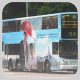 KR2506 @ 7B 由 肥Tim 於 何文田巴士總站出站梯(何文田出站梯)拍攝