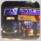 RW5779 @ 72A 由 魚旦 於 大圍鐵路站巴士總站入站門(大火入站門)拍攝
